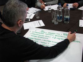 Dobro upravljanje kao preduslov održivog razvoja opština