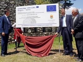U Pirotu održan Sajam EU projekata EU i Srbija na delu