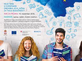 Počinje likovni konkurs Evropskog PROGRESa za 2017  godinu