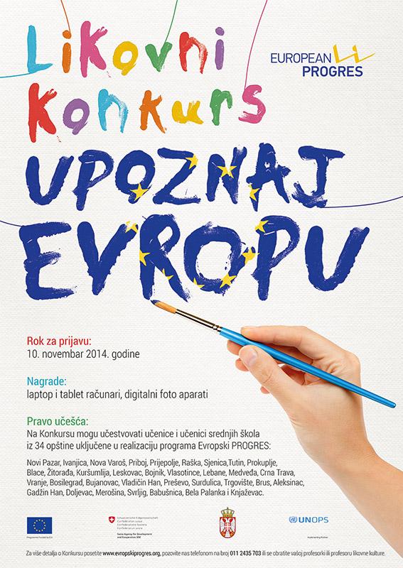 Calendar Art Competition : Art competition for the european progres calendar begins